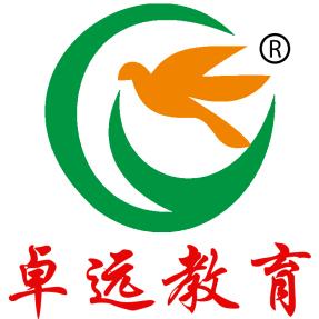 桂林市卓远文化艺术培训学校