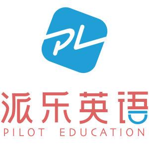 桂林市派乐英语培训学校