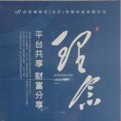 桂林喜柱云信息科技有限公司