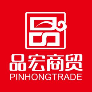 桂林市品宏商贸有限责任公司