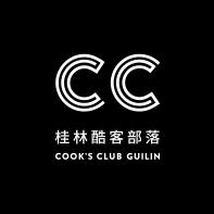 桂林华府酒店有限公司