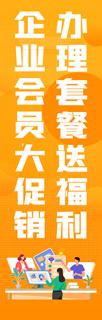 年中大促!桂林人才网招聘狂欢节开启!