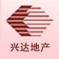 桂林市兴达房地产开发有限公司