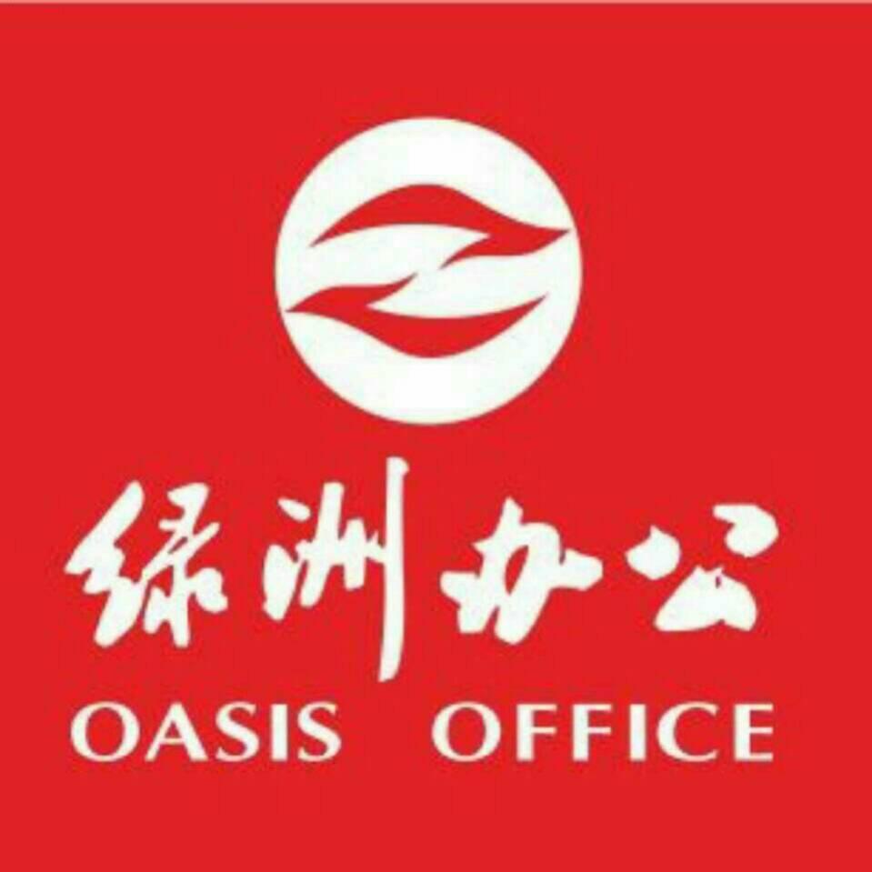 桂林市绿洲贸易有限责任公司
