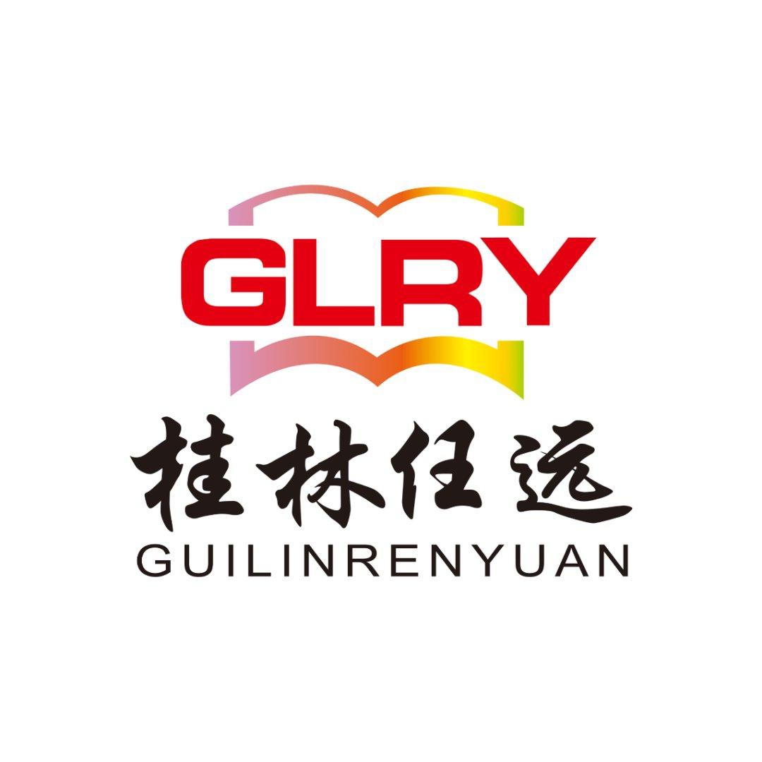 桂林任远中学