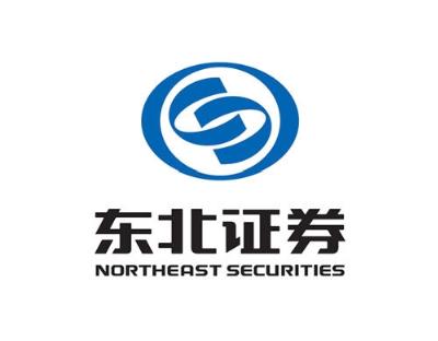 东北证券股份有限公司桂林穿山东路证券营业部