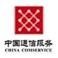 广西壮族自治区通信产业服务有限公司桂林分公司