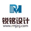 广西锐铭建筑规划设计有限公司