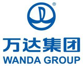 桂林万达广场商业管理有限公司