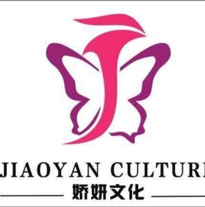 桂林市悦馨贸易有限公司