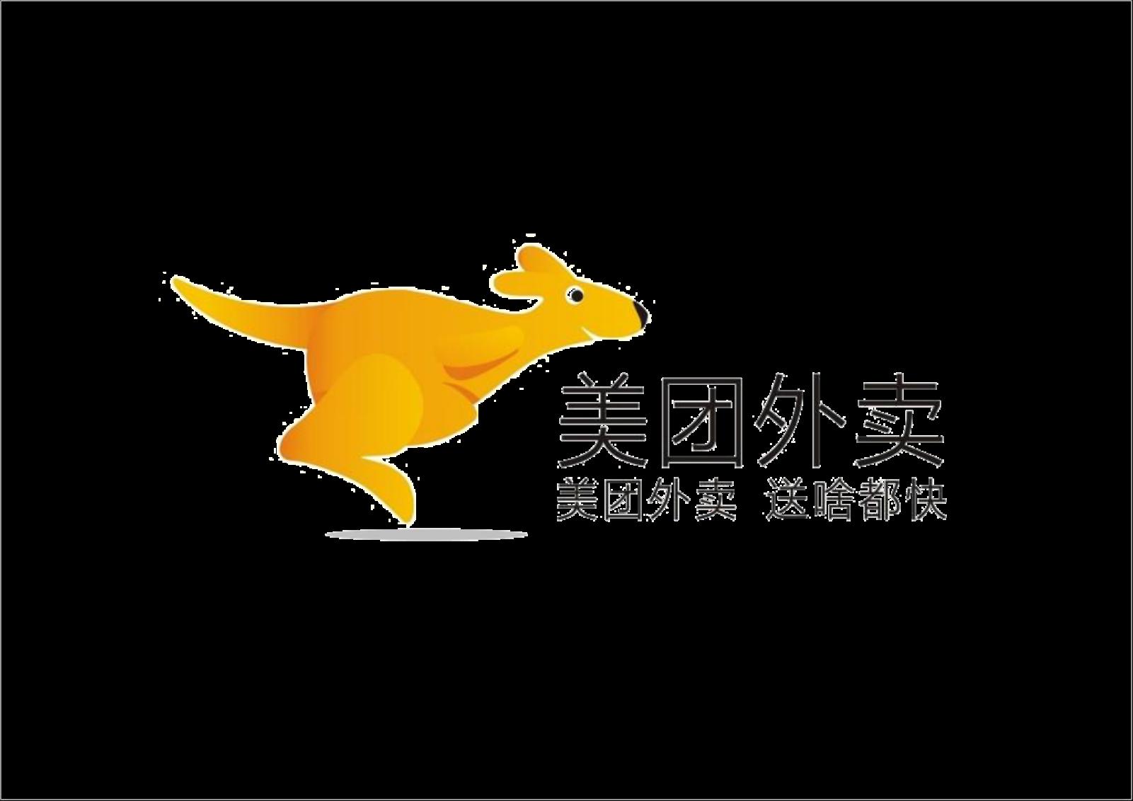 洋浦美速达电子商务有限公司桂林分公司