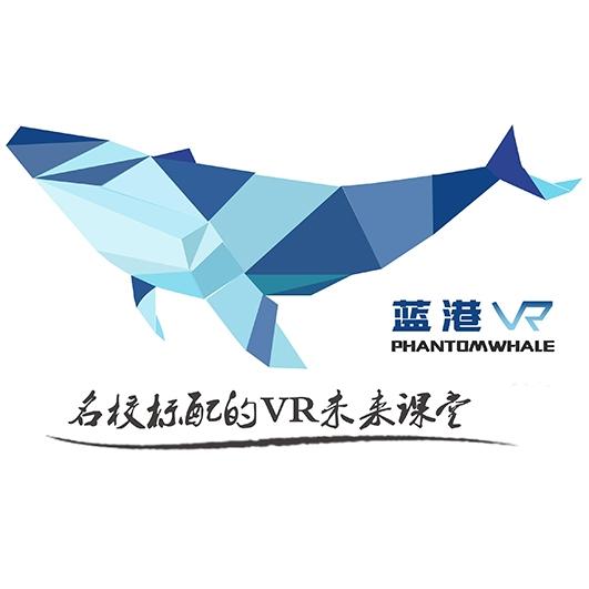 桂林蓝港科技有限公司