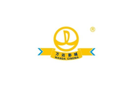 桂林万达电影城有限公司