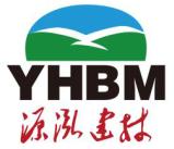 桂林源泓建筑材料有限公司