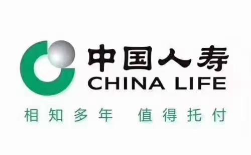 中国人寿保险股份有限公司桂林漓江路支公司(心连心)
