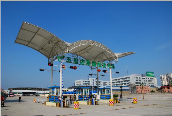 桂林万禾市场管理有限责任公司