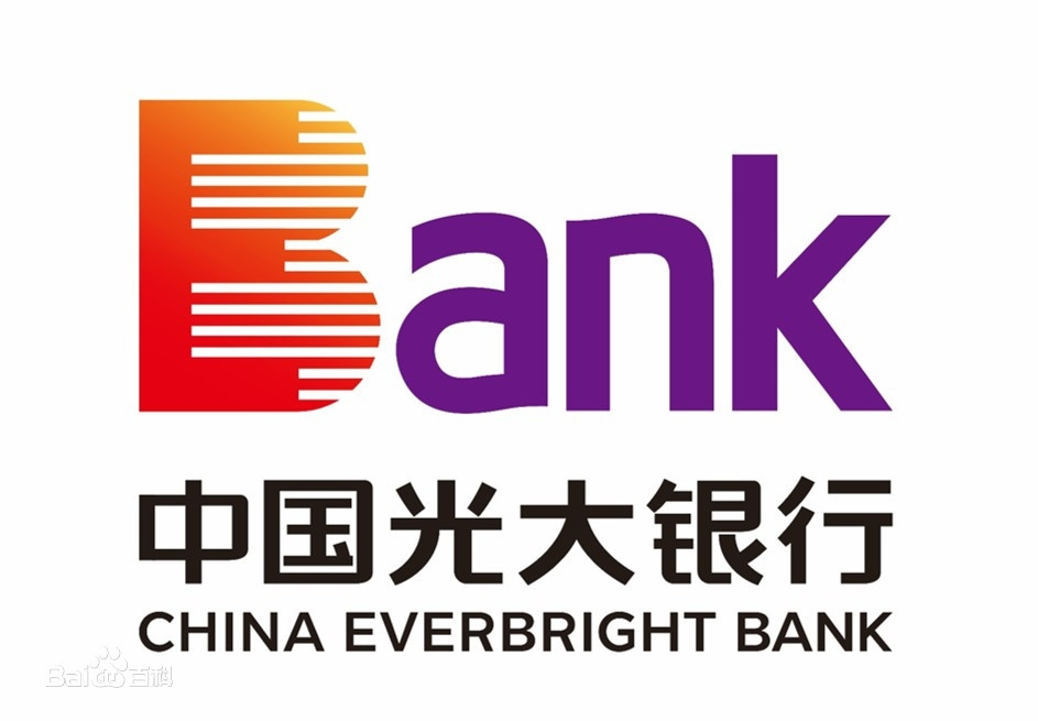 中国光大银行股份有限公司桂林分行