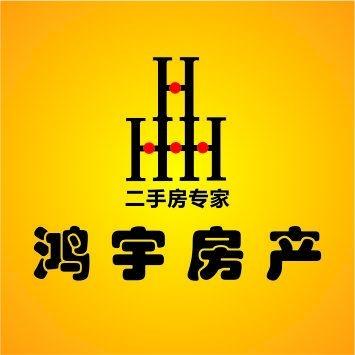 桂林市鸿宇房产咨询有限公司