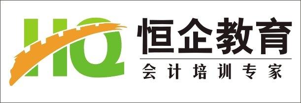 上海恒企教育培训有限公司桂林分公司