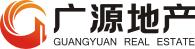桂林市广源房地产开发有限公司