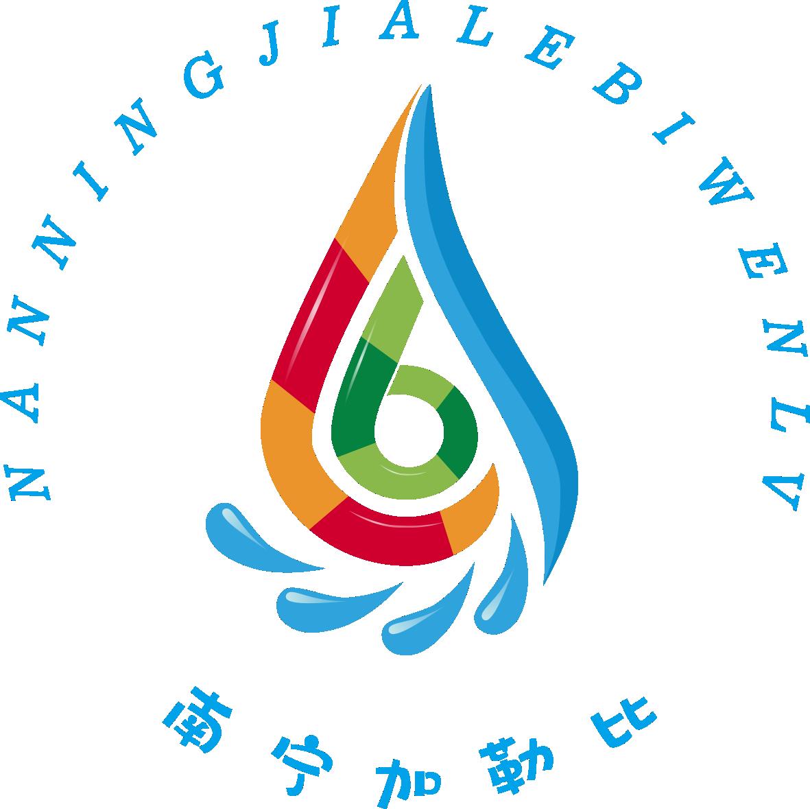 南宁加勒比文化旅游开发有限公司桂林分公司