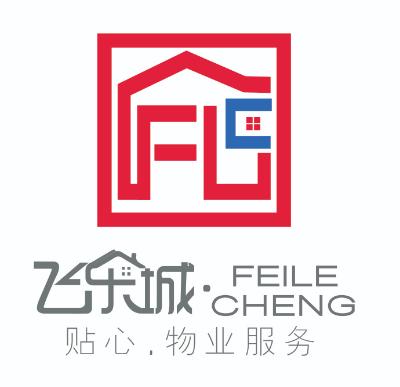广西飞乐城物业服务有限公司