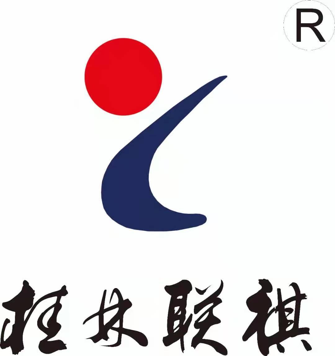 桂林市联祺贸易有限责任公司
