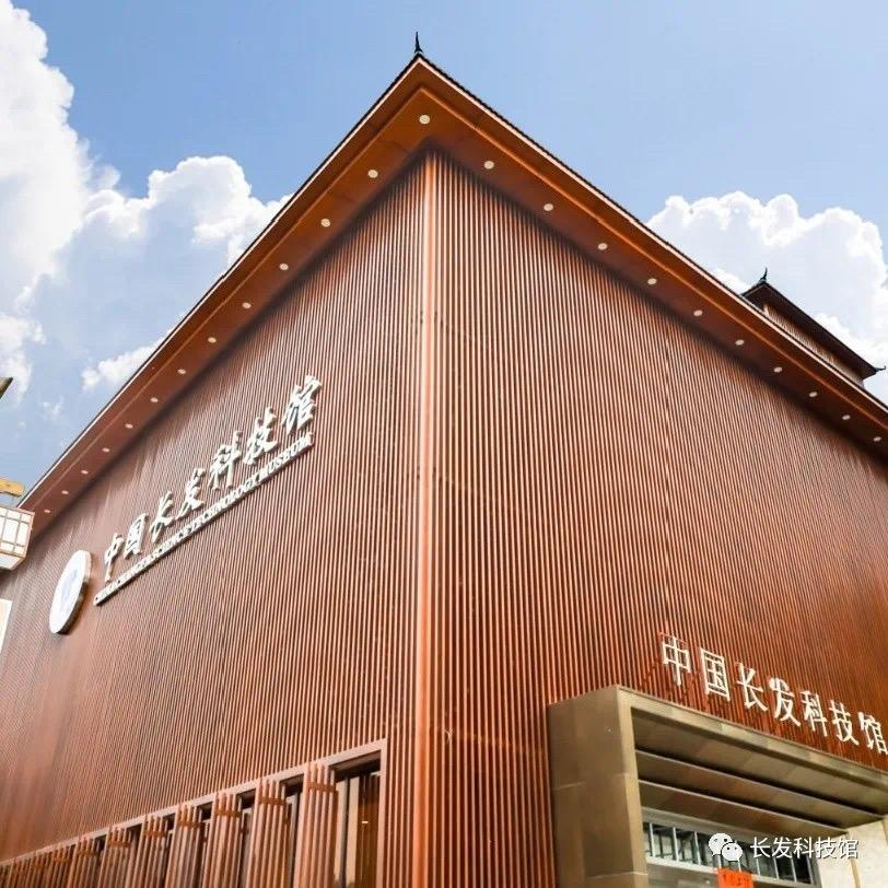 桂林长发小寨旅游开发有限公司