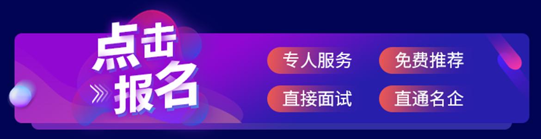 桂林人才网代理招聘正式发布:免费一对一推荐工作