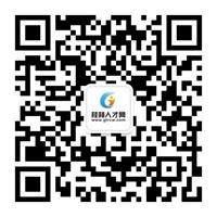 桂林人才网公众号二维码(小).jpg